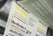 Marabu, UV-Siebdruck,
