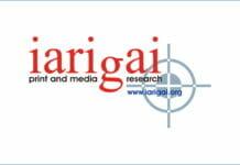 HdM, Hochschule der Medien, IARIGAI